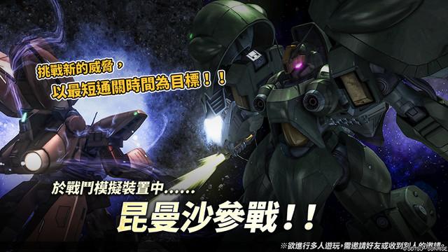 Topics tagged under 機動戰士鋼彈 on 紀由屋分享坊 06-TW-battle-simulator-qmn