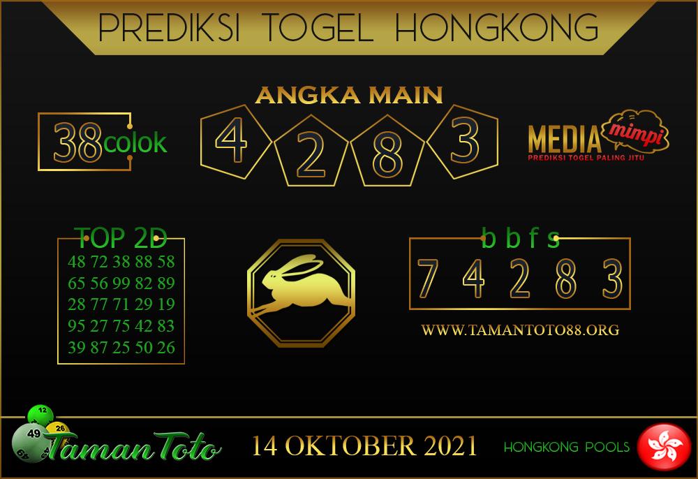 Prediksi Togel HONGKONG TAMAN TOTO 14 OKTOBER 2021