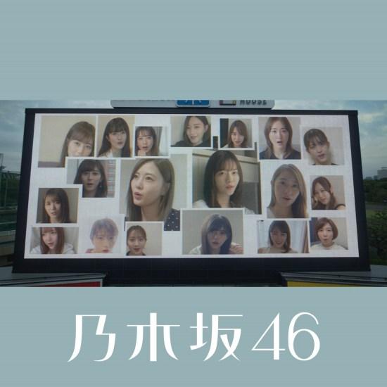 [Single] Nogizaka46 – Sekaijuu no Rinjin yo