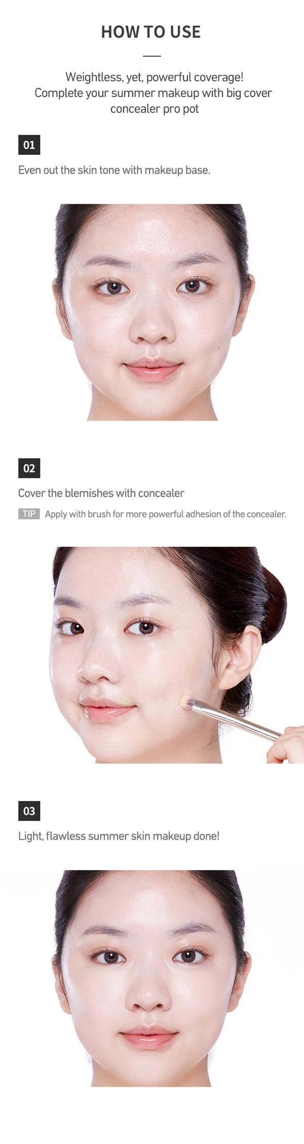 20170717-big-cover-concealer-pro-pot-sub-how
