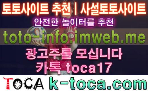 https://i.ibb.co/sKKhcMn/toto-2020-06-05-01.jpg