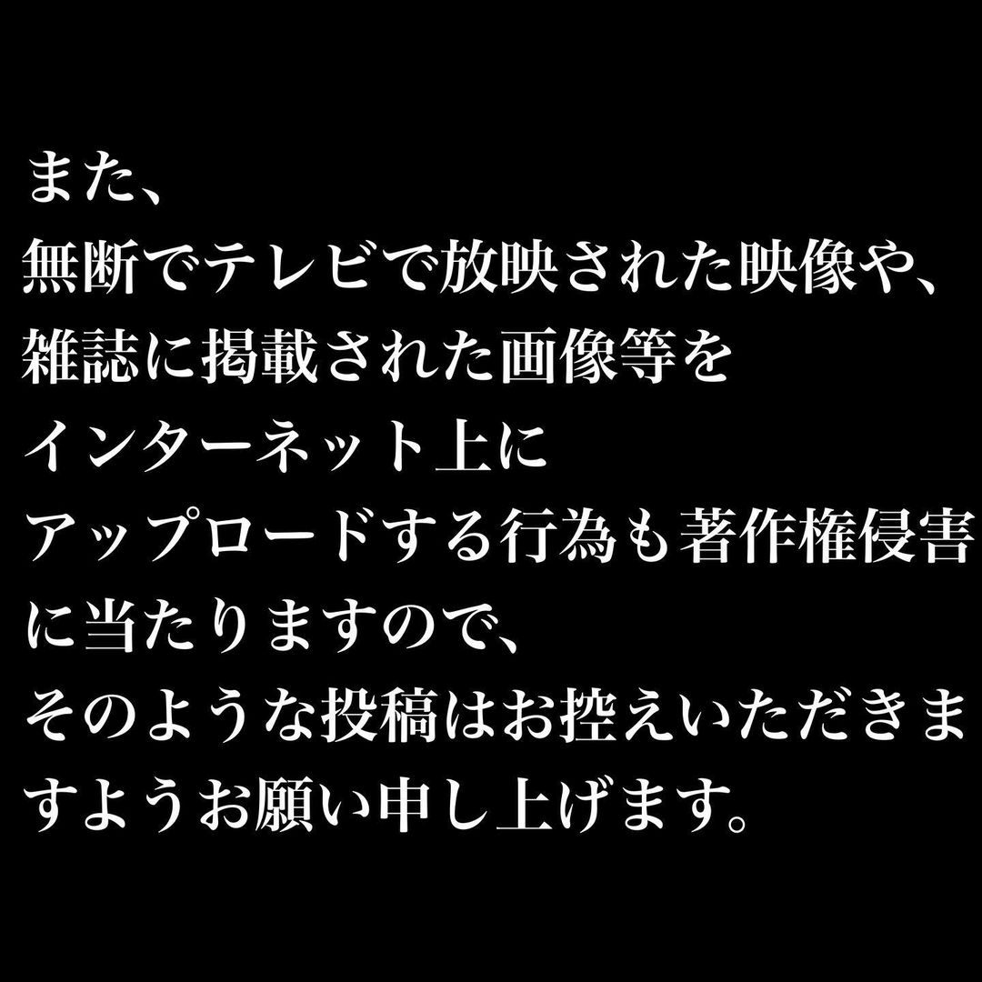 hikawa-kiyoshi-official-242306133-4877553322284297-4615341344312064434-n