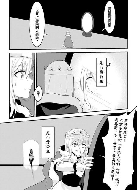 Topics tagged under 漫畫 on 紀由屋分享坊 FB-IMG-1600174809666