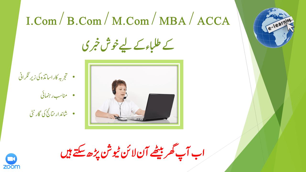 Online Tuition for I.Com, B.Com, M.Com, MBA