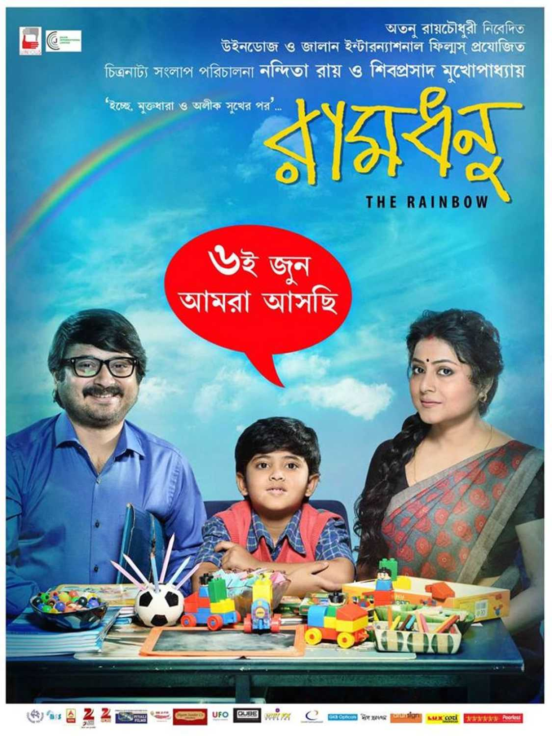 Ramdhanu The Rainbow (2020) Bengali Movie 720p UNCUT WEB-DL 900MB Download