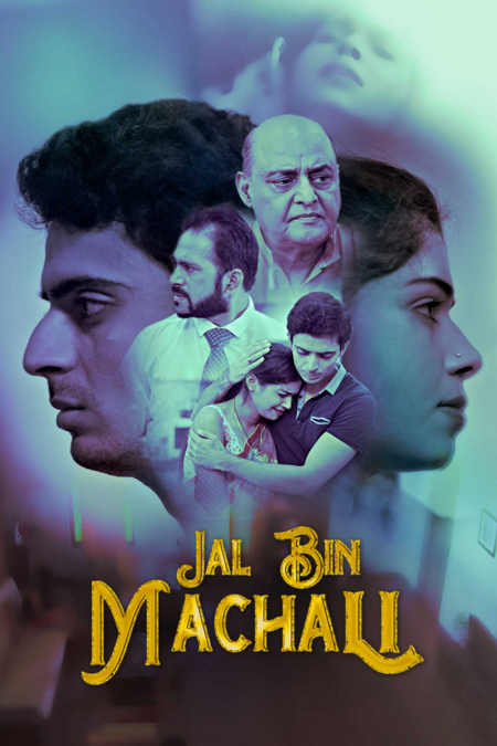 Jal Bin Machali 2020 S01 Hindi Kooku App Complete Web Series 720p HDRip 550MB | 250MB Download