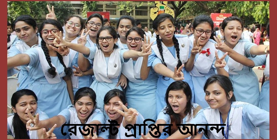 ssc-result-students