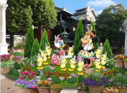 [Tokyo Disney Resort] Le Resort en général - le coin des petites infos - Page 15 Xx40