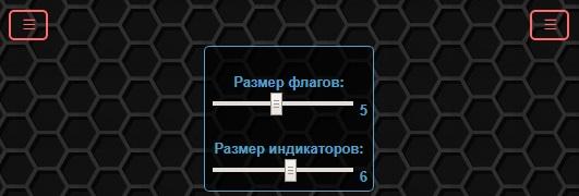 logger-settings