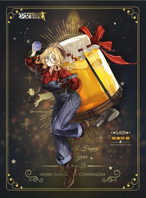《少女前線》聖誕採購主題「銀色童話旅行」裝扮童趣降臨 同步預告參展 2021  台北國際電玩展 005