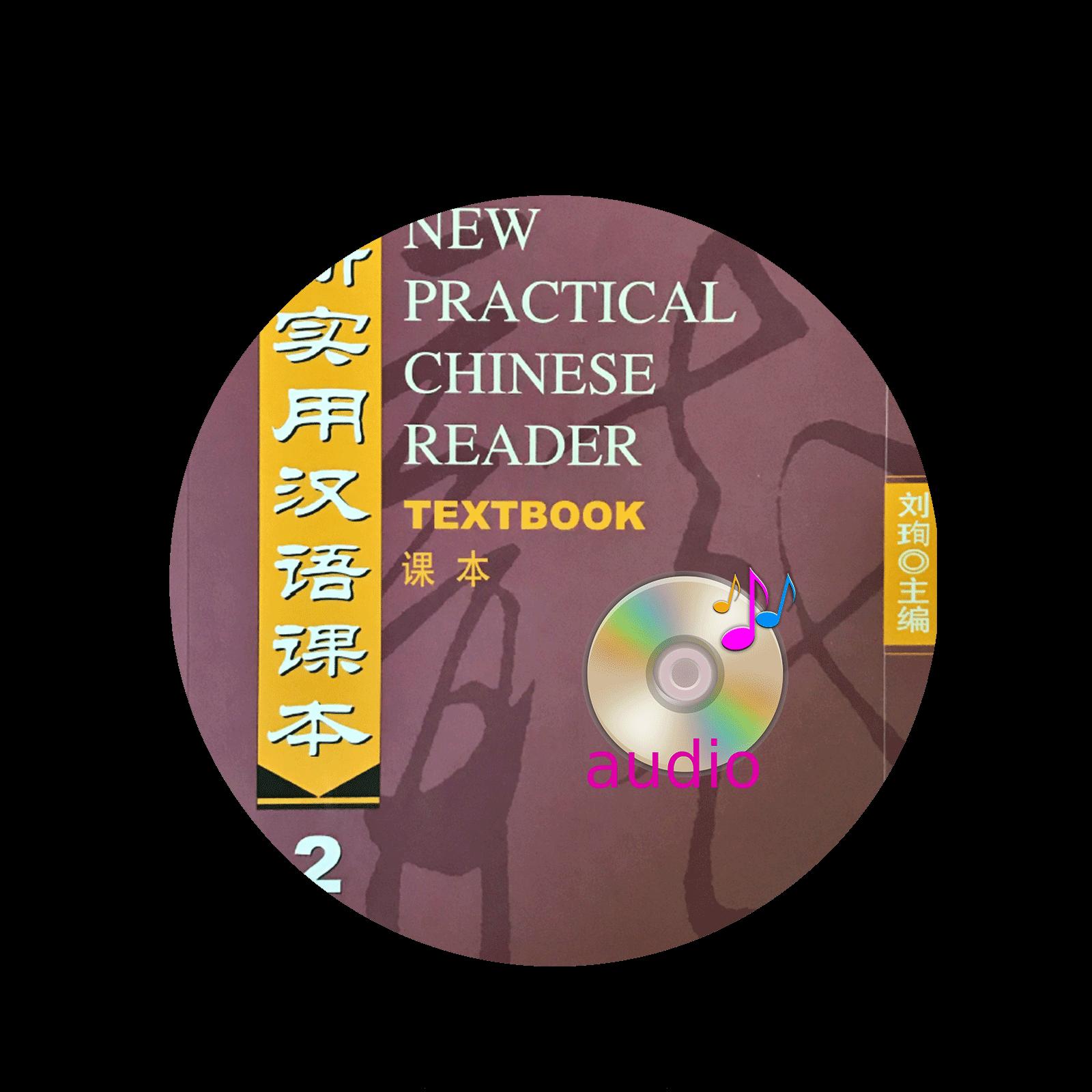 Xin Shiyong Hanyu Keben 2 Jiaocheng Audio