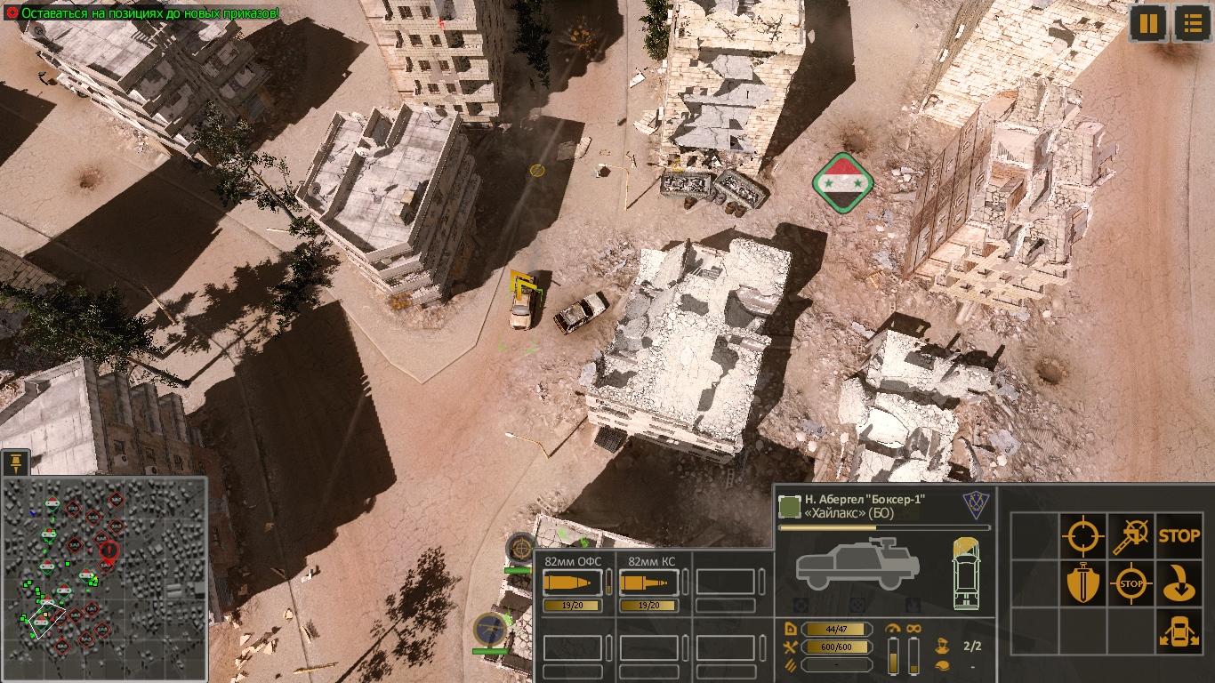Syrian-Warfare-2021-02-19-04-26-24-772