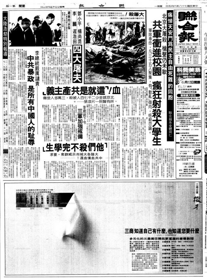 1989-06-04