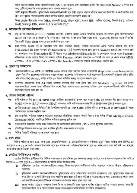 Bangladesh Agricultural University Admission Circular 2020-21-2