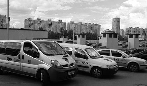 Безупречную репутацию в данном вопросе имеет охранная компания security.akb.ua