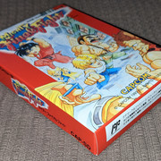 [vds] jeux Famicom, Super Famicom, Megadrive update prix 25/07 PXL-20210721-085619427