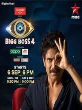 Bigg Boss 4 Telugu [28th Sep]