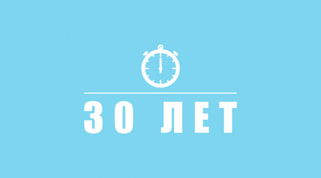3753-logo