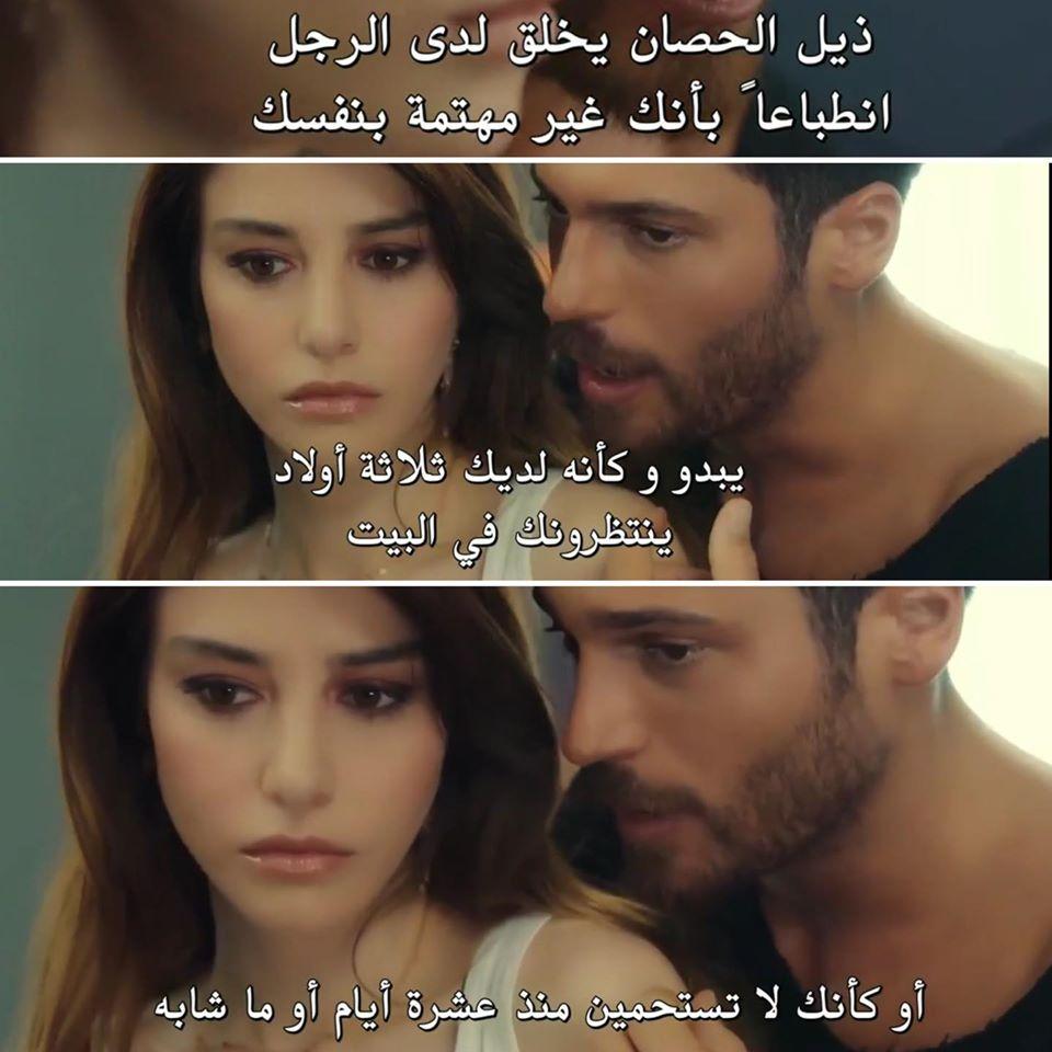 حـ 3 السيد الخطأ قصة عشق.. الآن تفاصيل الحلقة الثالثة من مسلسل السيد الخطأ Bay Yanlış وتردد القناة الناقلة Fox التركية