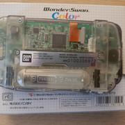 FF7 PC bigbox   Wonderswan Color 20190610-185144