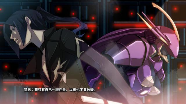《混沌代碼:新生浩劫》Nintendo Switch™中文版,今天上市! 009