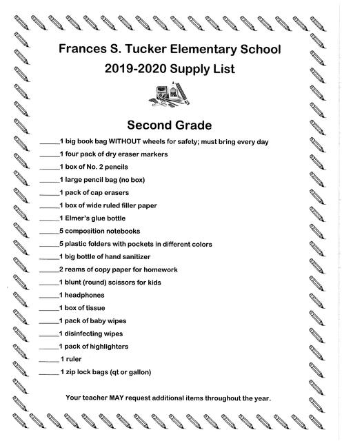 supply-list-2nd