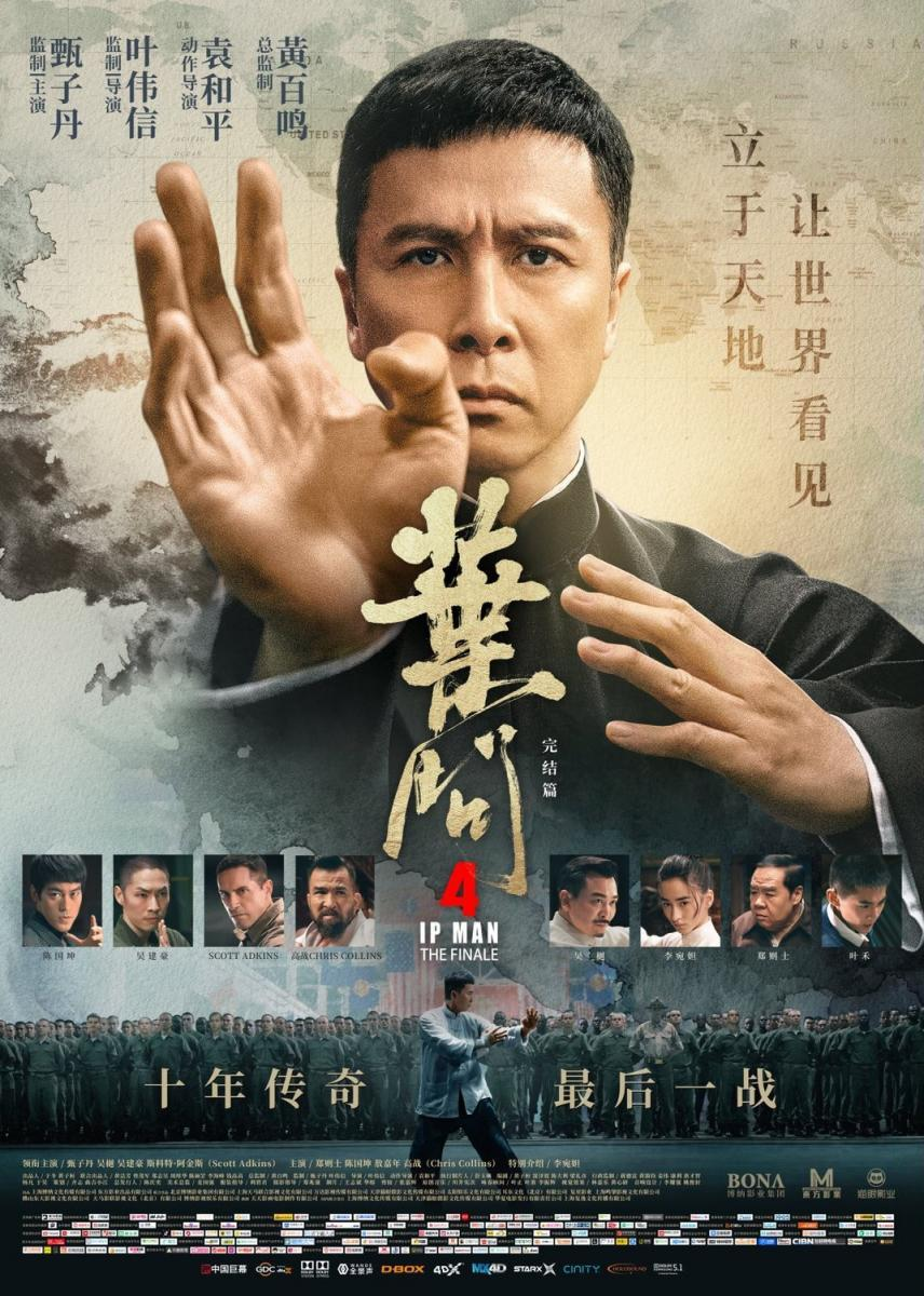 Ip-Man-4-The-Finale-628068540-large.jpg