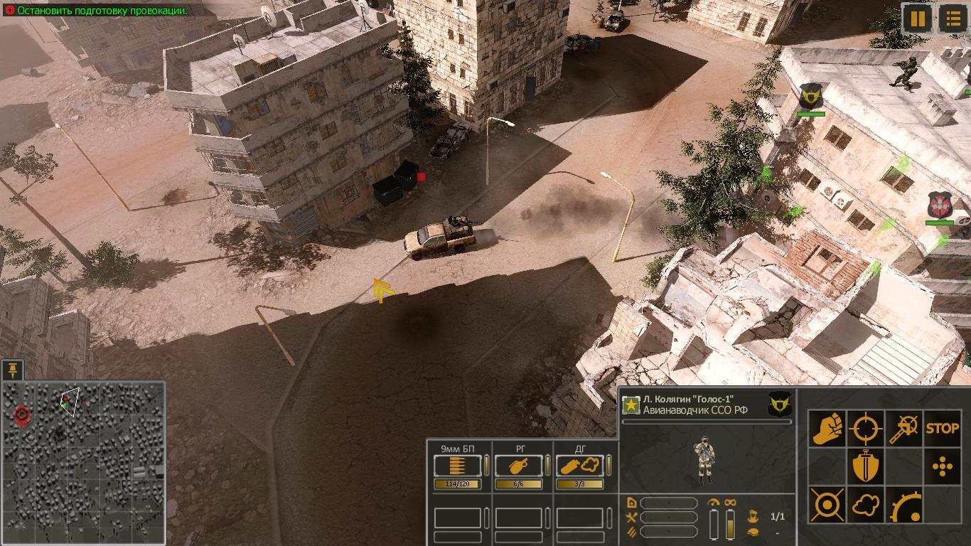 Syrian-Warfare-2021-01-20-20-07-20-106