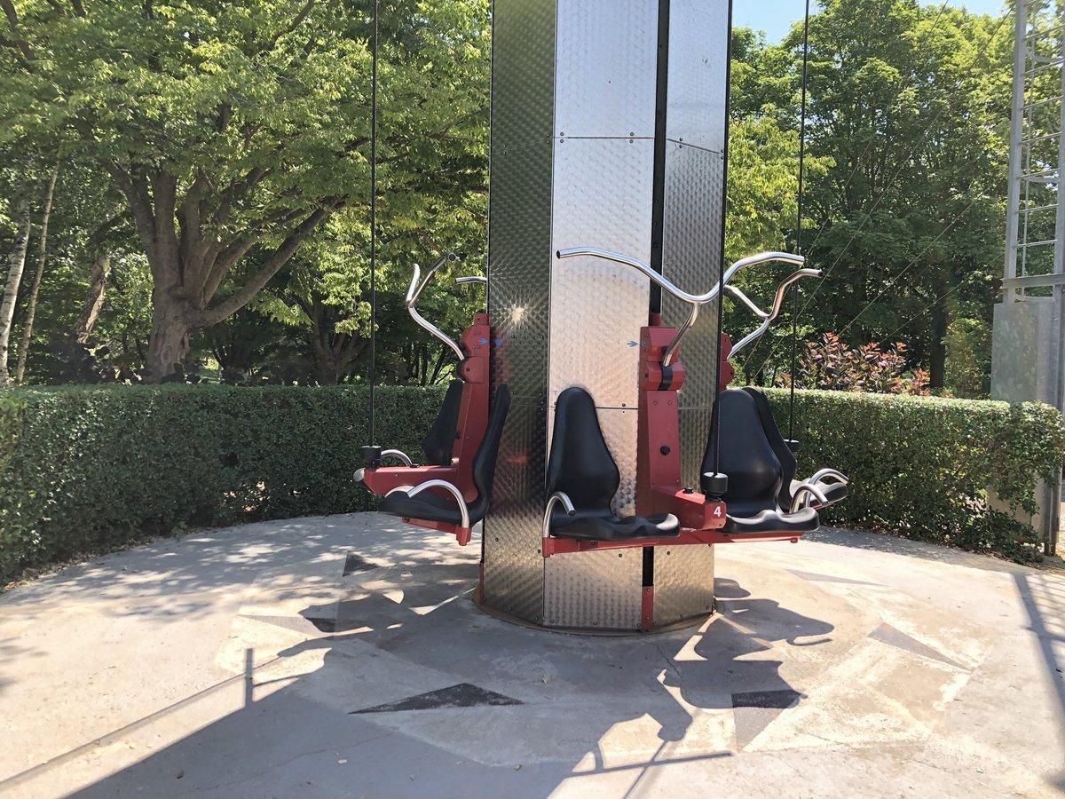 Les Machines de Quo : le Balancier, la Centrifugeuse, la Tour Gravity, le Turbo Splash Futuropolis-Tour-Gravity1
