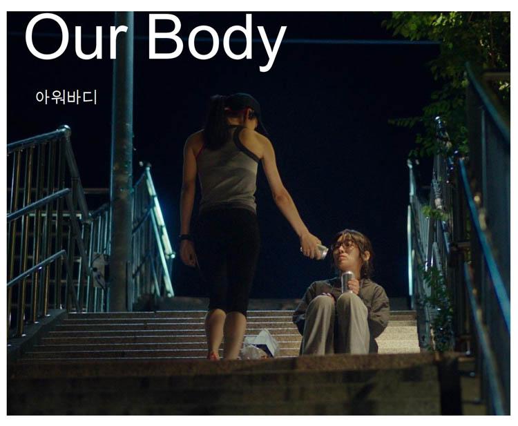 Dossier-INDIE-amp-DOC-Fest-Cine-Coreano-004.jpg