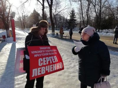 Коммунисты ЕАО начали серию одиночных пикетов в защиту красного губернатора Приангарья С.Г. Левченко