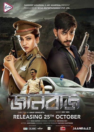 Jaanbaaz (2021) Bengali Movie 720p HDRip 2GB Watch Online