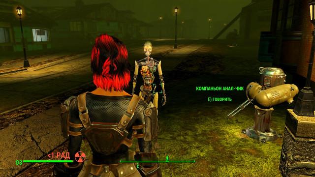 Fallout4 2017 11 19 10 29 00 99