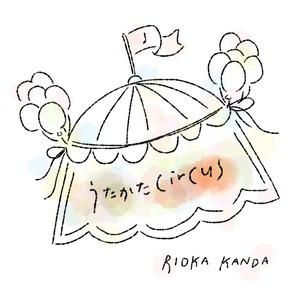 [Single] Rioka Kanda – Utakata circus