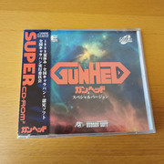 [VDS] Jeux PC ENGINE  / FM TOWNS Gunhed-Special-Edtition