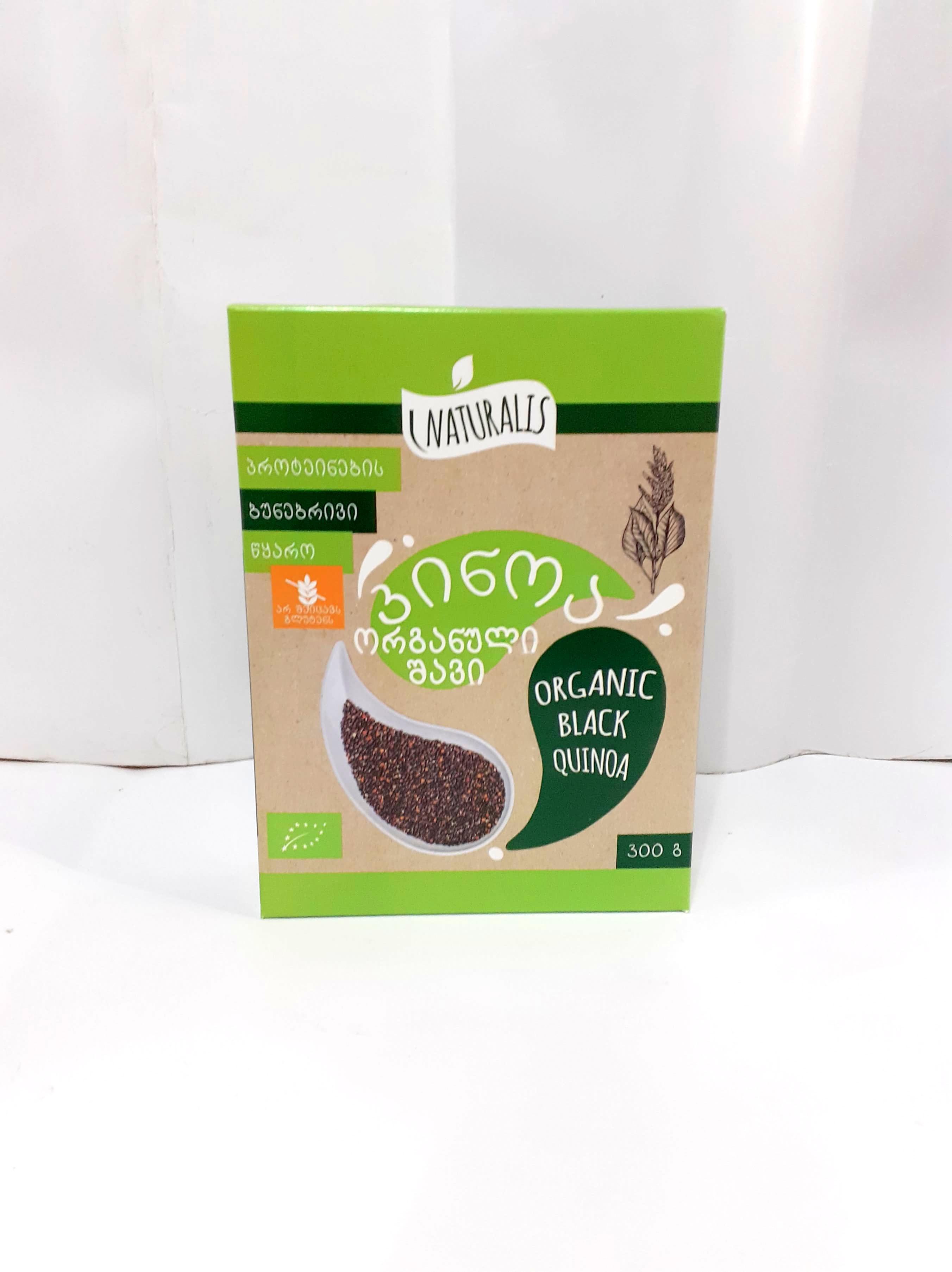 კინოა ორგანული შავი 300 გ - quinoa is organic black 300 g