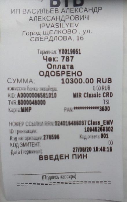 feba33d4-3b8b-489d-9bab-7630d0588b20