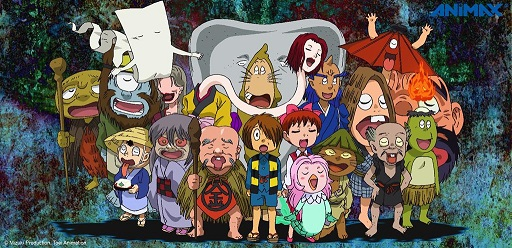 gegege-no-kitaro-anime