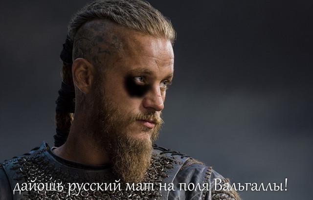 vikingi-ragnar-boroda-voin