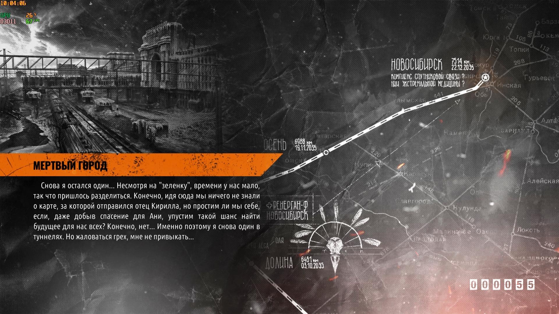 Metro-Exodus-2019-03-03-10-04-06-178.jpg