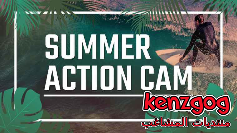 الاضافات والاستايلات Wondershare Filmora 2018,2017 Action-Cam-Summer.jp