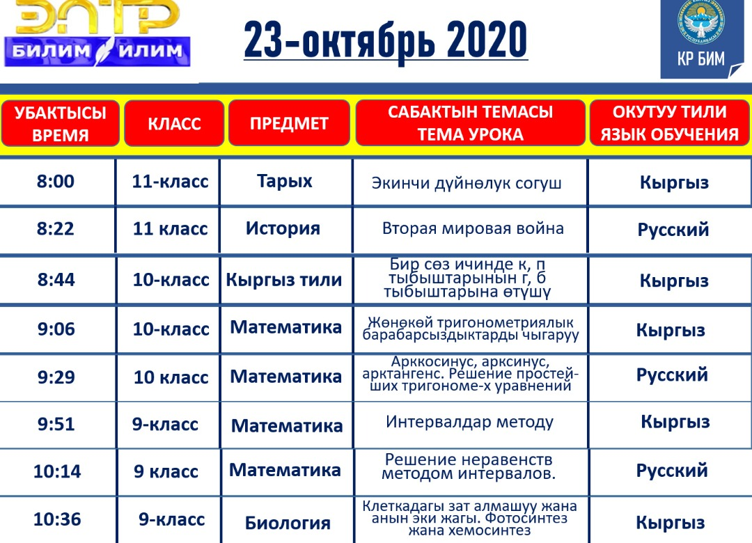 IMG-20201017-WA0018