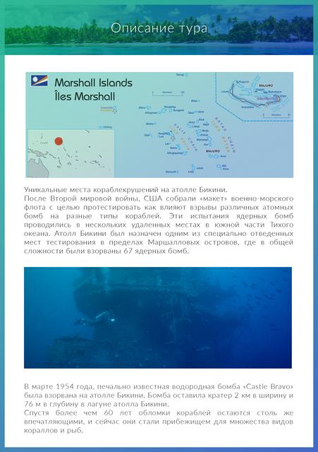 marshall islands2