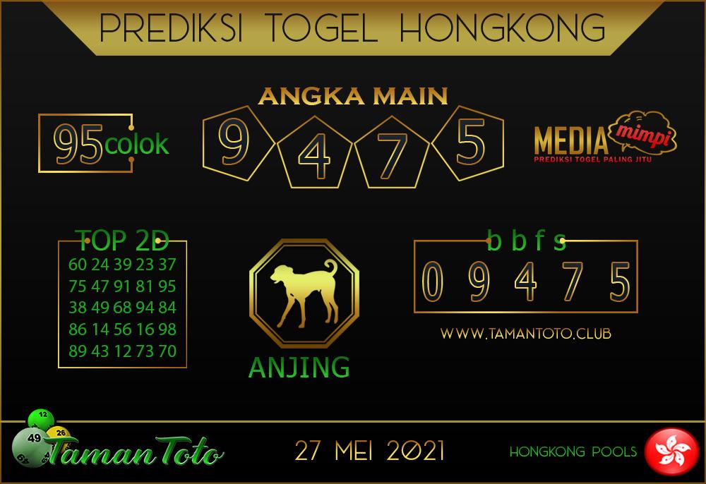 Prediksi Togel HONGKONG TAMAN TOTO 27 MEI 2021