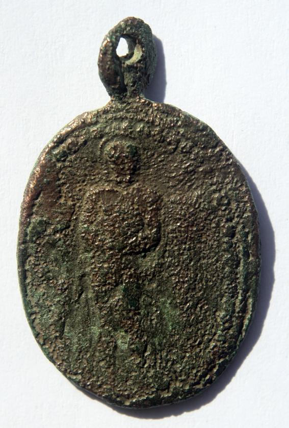 medaglia Giubileo 1575 A