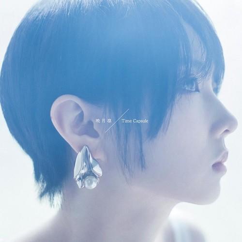 [Album] Rin Akatsuki – Time Capsule