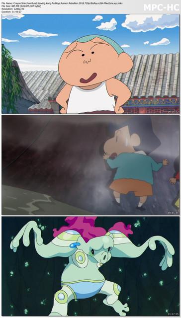 Crayon-Shinchan-Burst-Serving-Kung-Fu-Boys-Ramen-Rebellion-2018-720p-Blu-Ray-x264-Mkv-Zone-xyz-mkv-t