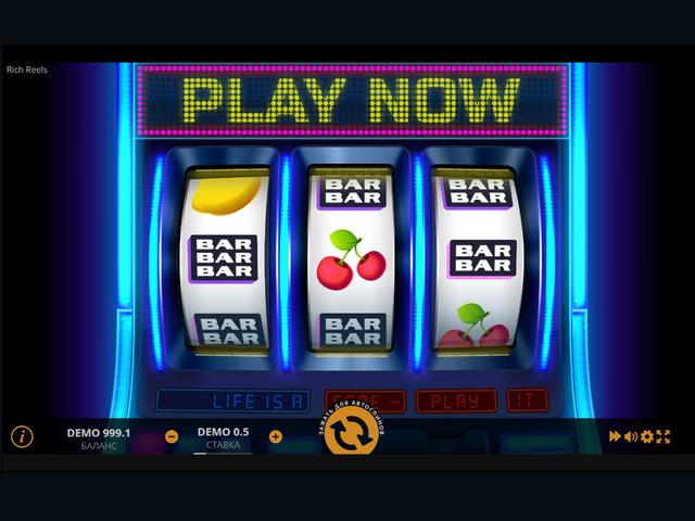 Играть в аппараты на деньги в онлайн-казино Вулкан