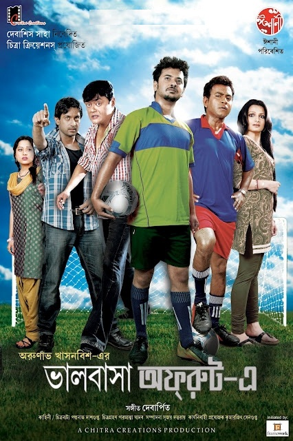 Bhalobasa Off Route E (2020) Bengali 720p DvD-Rip x265 AAC 700MB