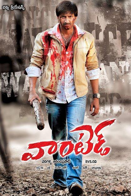 Wanted (2021) Telugu Bengali Dubbed Movie 720p HDRip AAC